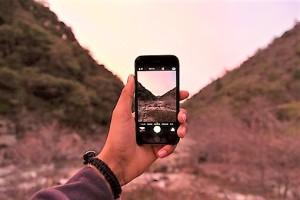 Landschaft: digital oder analog?